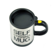 HKS Automatic Stirring Mixing Coffee Tea Cup Gift Black Lazy Self Stirring Mug (Black and Silver) (Intl)