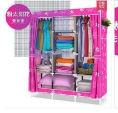 Home-Klik Lemari Baju 3 Sisi - Pink