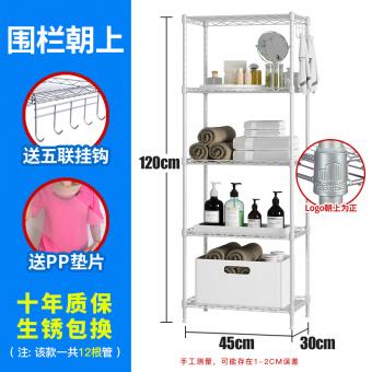 Jysk Rak Kamar Mandi Shower Caddy Wht Lam 45cm Daftar Update Source · Kamar Tidur Berdiri
