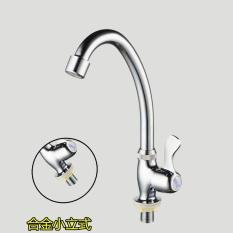 Kitchen faucet vertical faucet - intl