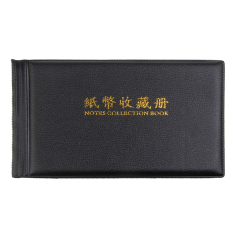 LeadSea  Banknote Currency Collection Album Paper Money Pocket Holders 30 Pages Black - intl
