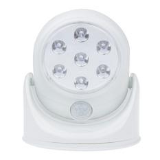 MEGA 7 White Auto PIR IR Infrared Motion Security Light Wireless Sensor (Intl)