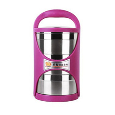 XIYOYO Purple-3 Tier Stainless Steel Food Containers-Stacking Vacuum Lunchbox / Food Carrier / Bento / Food Container - Intl