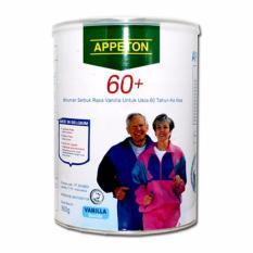 Appeton 60+ vanila 450gr