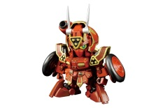 Bandai Gundam Kurenai Musha Red Warrior Amazing SDBF - Original Super Deformed Gunpla