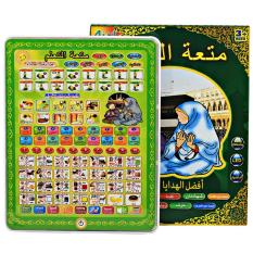 Mao Playpad Anak Muslim 4 Bahasa With LED Best Seller