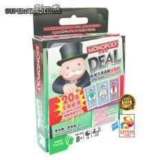 Monopoly Deal +Expansion 20 cards - Monopoly Unik Model Kartu
