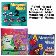 Paket A Buku Bantal Seri Pertama Bilingual (isi 3 Buku)