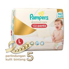 Pampers Premium Care Active Baby Pants