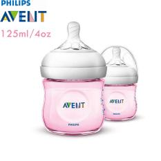 Philips Avent SCF691/23 Bottle Natural New Spiral 125 ml - Twin Pack (Pink)