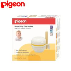 Pigeon Home Baby Food Maker - Paket Pembuat Mpasi (Pigeon)