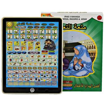 Playpad Anak Muslim 3 Bahasa with LED (Best Seller)