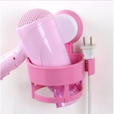Dapur Bunda Hair Dryer Holder / Rak Hairdryer Tempat dan Gantungan Hair Dryer - PINK