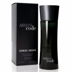 Giorgino Armni Codde  EDT For Men - 75ml