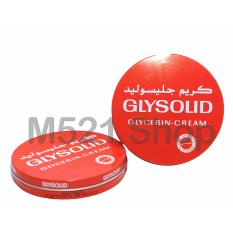 Glysolid Cream Made in German 80 ml - 1 pc