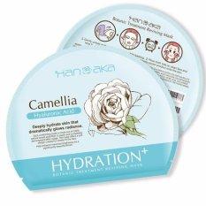 Hanaka Camellia + Hyaluronic Acid Sheet Mask