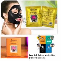 Hanasui Naturgo Masker Lumpur Wajah Sensitif 10 Sachet + Free SNP Animal Mask Panda / Tiger / Otter / Dragon (Random Variant) - 1 Pc