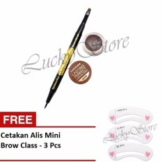 Landbis Eyebrow Gel 3 In 1 Eyeliner & Brush No.2 - Dark Brown + Free Cetakan Alis 3 Pcs