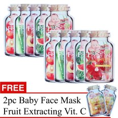 Life Han Mei Baby Face Mask Fresh & Brightening Series 10pcs
