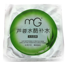 "MG Facemask ""Aloe Water Bank Hydrating Mask Long-Lasting (Hydrating & Brightening)"