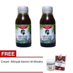 Minyak Kemiri Al Khodry - Penumbuh Rambut 2 Pcs + Cream Minyak Kemiri Al Khodry 1 Pcs