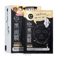 My Scheming Masker Memutihkan Mutiara Hitam Brightening Black Pearl Black Mask Masker Hitam Taiwan - 1 Dus - 8lbr