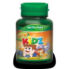 Nutrimax Wonder Kidz 30's