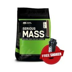Optimum Nutrition Serious Mass - Chocolate [12 Lbs]