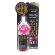 Serum Korea New Packing - White Magic Serum 30 ml