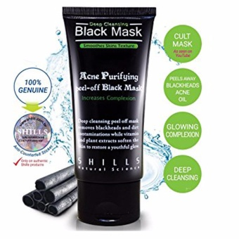 Shills Black Mask Deep Cleansing Peel Of Mask - 1pcs