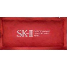 SK - II Skin Signature 3 D Redifining Mask