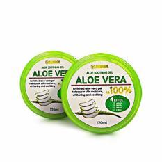 SKINDIGM Aloe Soothing Gel 120ml/100% ALOE VERA