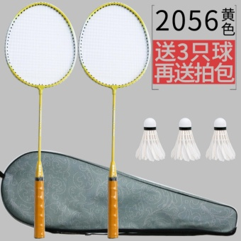 Badminton Racket Two - shot genuine racket 2 packs beginner adult fitness training amateur primary ymqp - intl