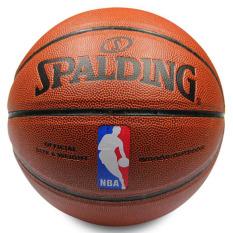 Bola basket yg tahan pakai kulit PU kolam ukuran 7 bola basket dengan jarum + tas - International