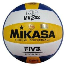 Mikasa Bola Voli MG MV 2200