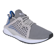 Puma Tsugi Netfit Running Shoes - Gray Violet-Puma White
