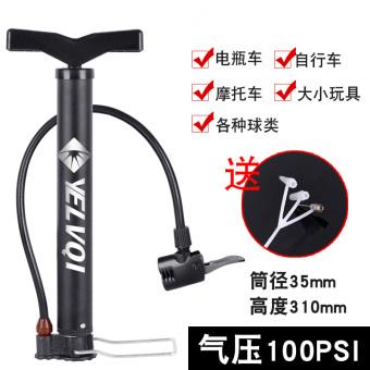 Harga Multi Fungsional Ban Sepeda Portabel Pompa Udara Beli Online Source Sepeda rumah .