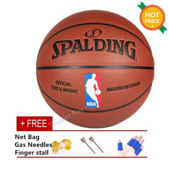 Spalding PU Basketball NBA Size7 PU Leather Basket Basketball - intl