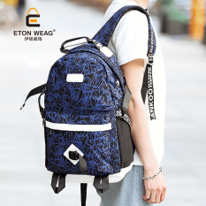 2016 New Men Rucksack Bag Korean Leisure Men Backpack Laptop Bag Travel Bag British School Back Pack - Intl