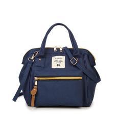 Anello Japan 3 Ways Mini Hand bag & Shoulder Bag - Dark Blue