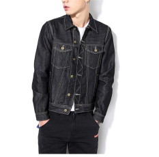 Autumn Winter Men Long Sleeve Denim Jacket Casual Slim Jean Jacket Coat (Black) - Intl