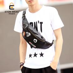 Desain merek tas pinggang kulit pria tas dada kecil tas kecil keren pria Korea tas pria tas pinggang kecil di luar ruangan santai - hitam - International