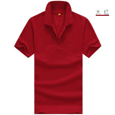 Fashion Women Polo Shirt Slim Summer Casual Polo Shirt Solid Cotton Fit Camisa Breathable Polo Shirt Sport Pure Color Splice Tops&Tees RED - Intl