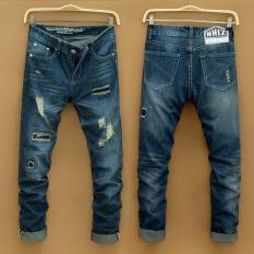 JIEYUHAN Men's Distressed Ripped Broken Hole Slim Fit Jeans Denim Joggers Pants - Intl