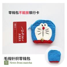 Kepribadian wol siswa perempuan tas koin Mini tas dompet (Langit biru kecil Duo)