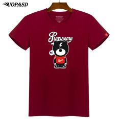 Lucu Laki-laki Menonton Winnie T-shirt (Anggur merah Lightning Bear) (Anggur merah Lightning Bear)