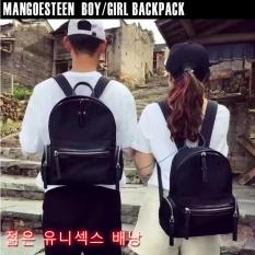 Mangoesteen Urban Unisex Backpack - 0919 Hitam
