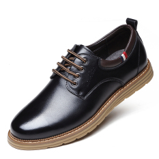 Men's Casual Leather Shoes British Style Low Cut Breathable Shoes Vogue Breathable Leather Shoes (Black) (Intl)