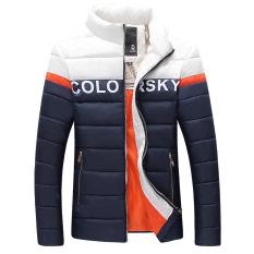 Men's Cotton Padded Winter Fashion Korean Slim Warm Cotton Padded Jacket Male Thickening Warmly Coats Jackets
