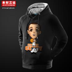 Mucunsanshe Korea Fashion Style remaja sweater (Hitam-Curry-01Q versi)